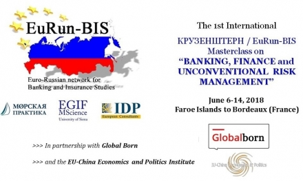The 1st International  КРУЗЕНШТЕРН / EuRun-BIS Masterclass - the 1st Int.al КРУЗЕНШТЕРН / EuRun-BIS Masterclass